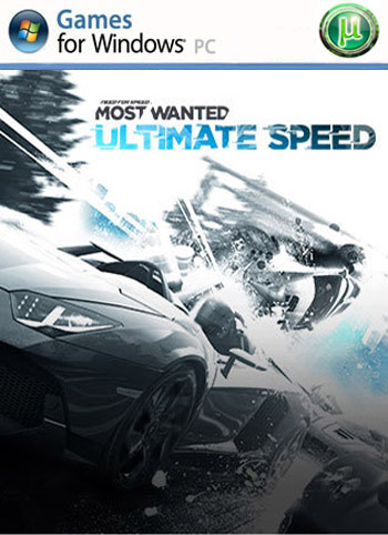 Screens Zimmer 5 angezeig: need for speed most wanted 2012 dlc unlocker
